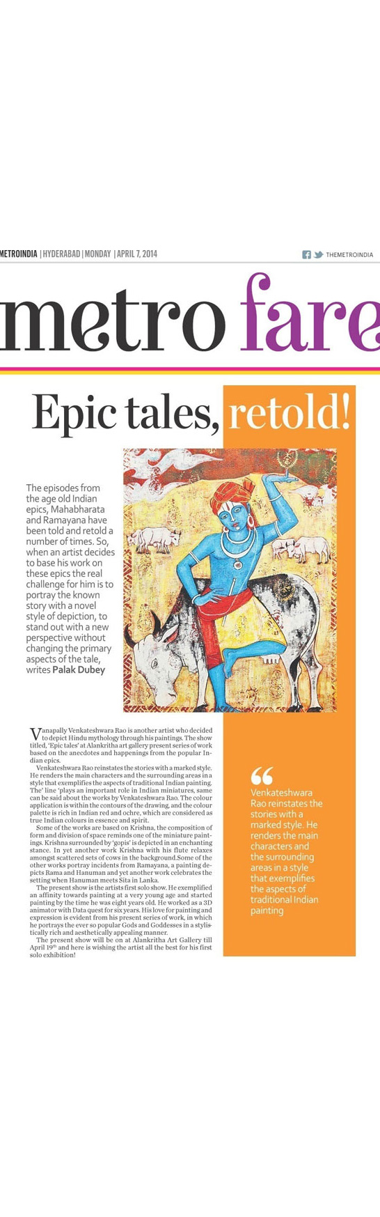 2014 Apr 7 Metro India Epic Tales
