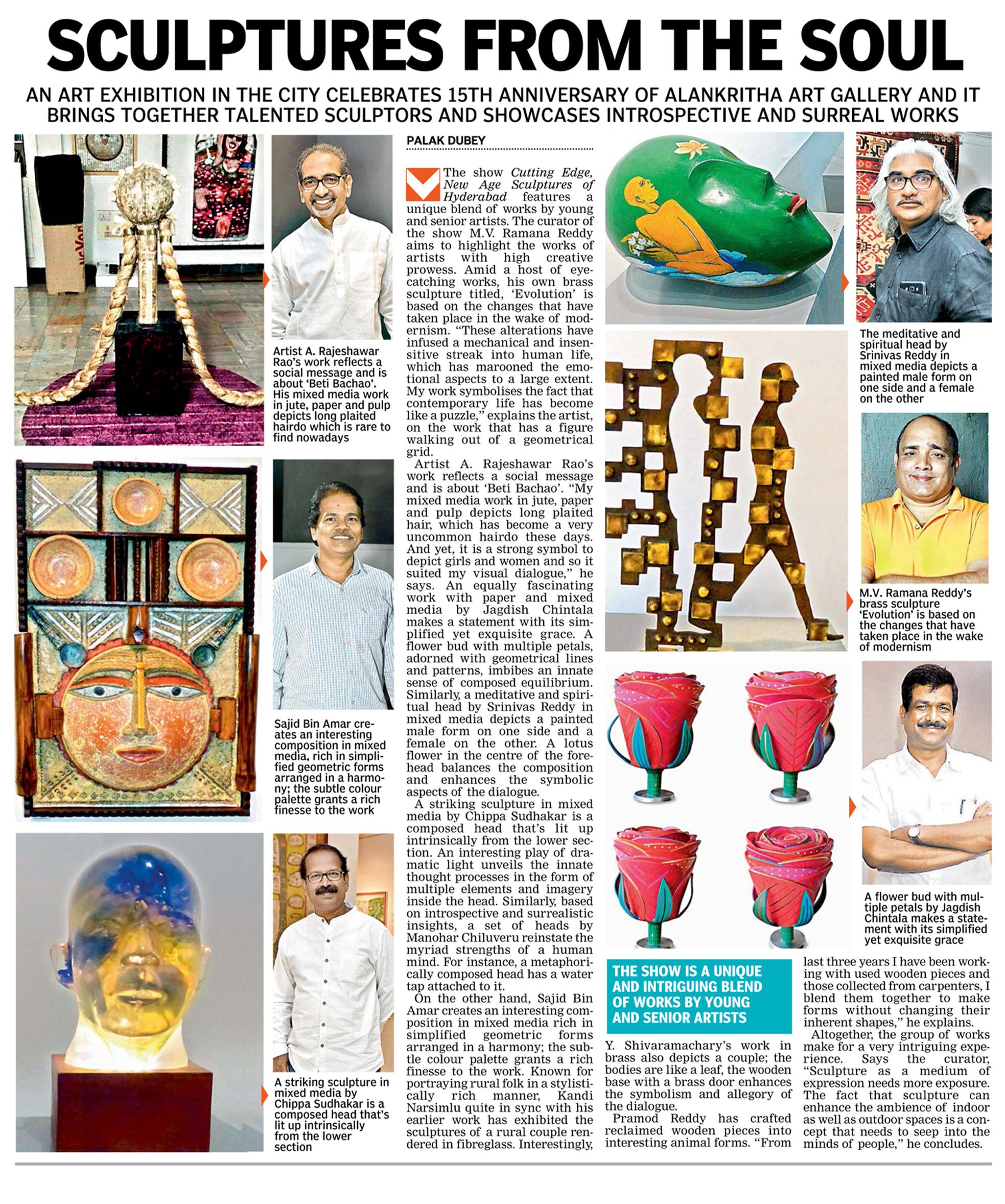 2018 Sep 18-The Hindu Newspaper-15th Anniversary Show titled - Cutting Edge