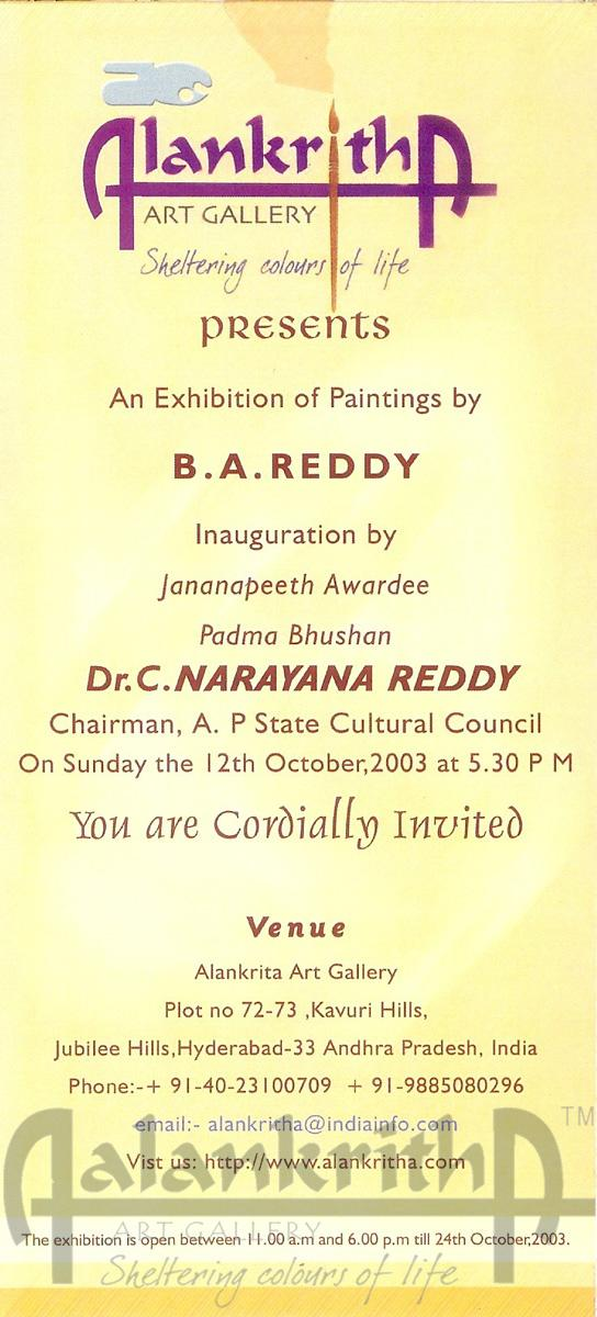 Exhibition of paintings