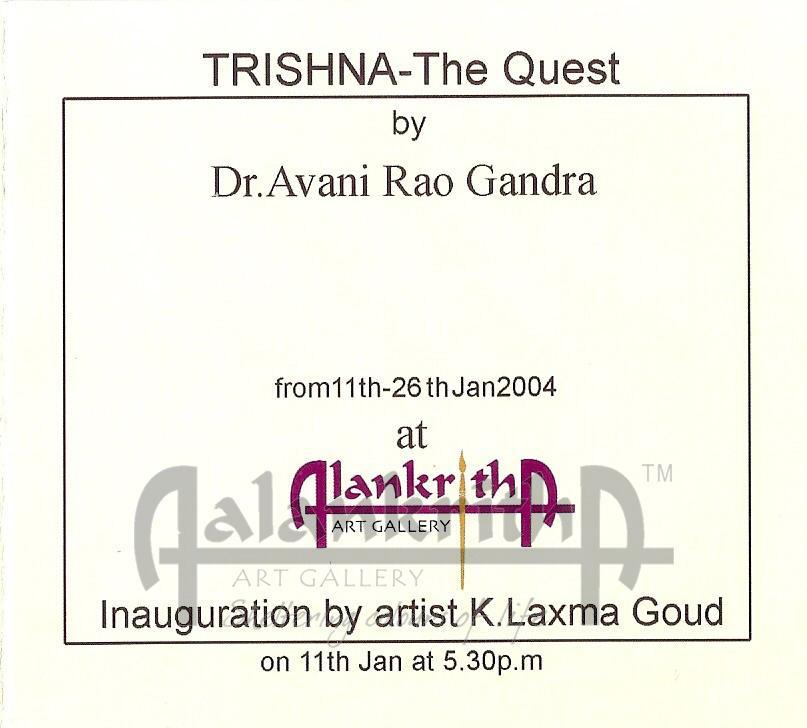 Trishna - The Quest