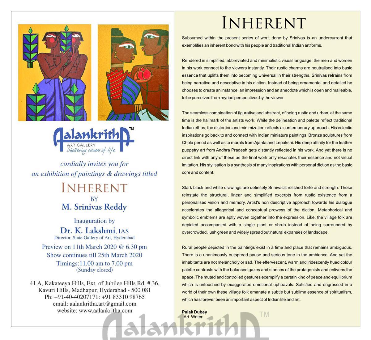 Inherent